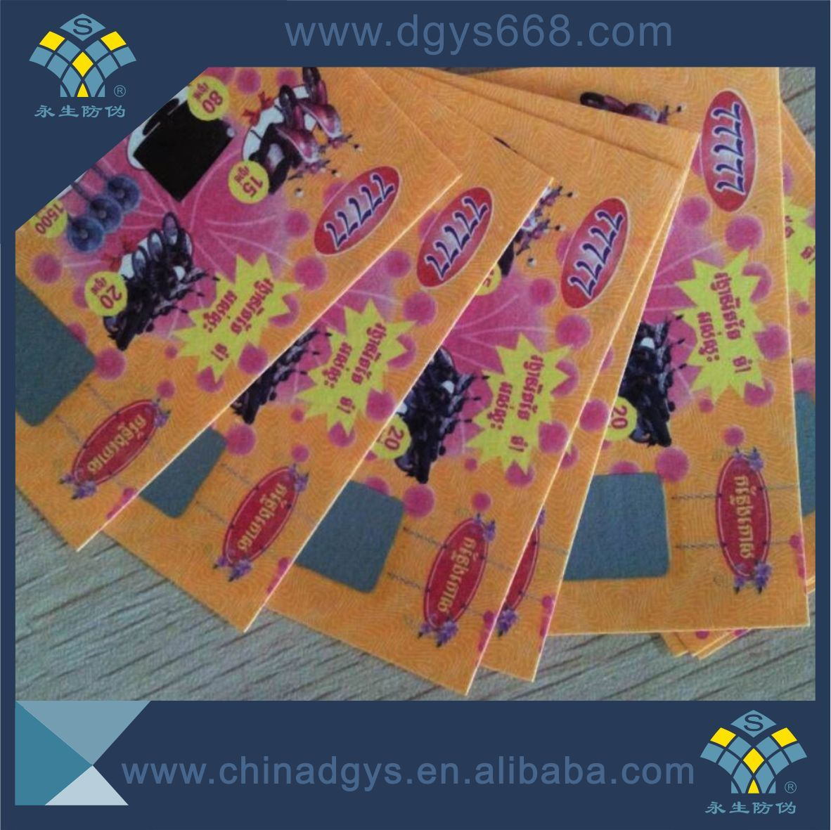 China Anti-Counterfeiting Lottery Scratch off Paper Card Photos