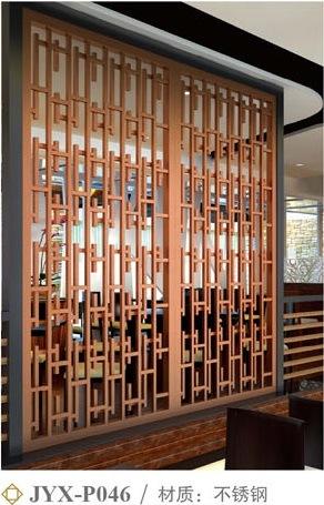 Screen 012 Decorative Metal Wall Panels