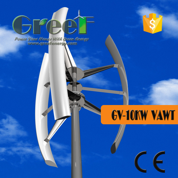Price for Vertical Axis Wind Turbine 10kw with High Quality pictures & photos