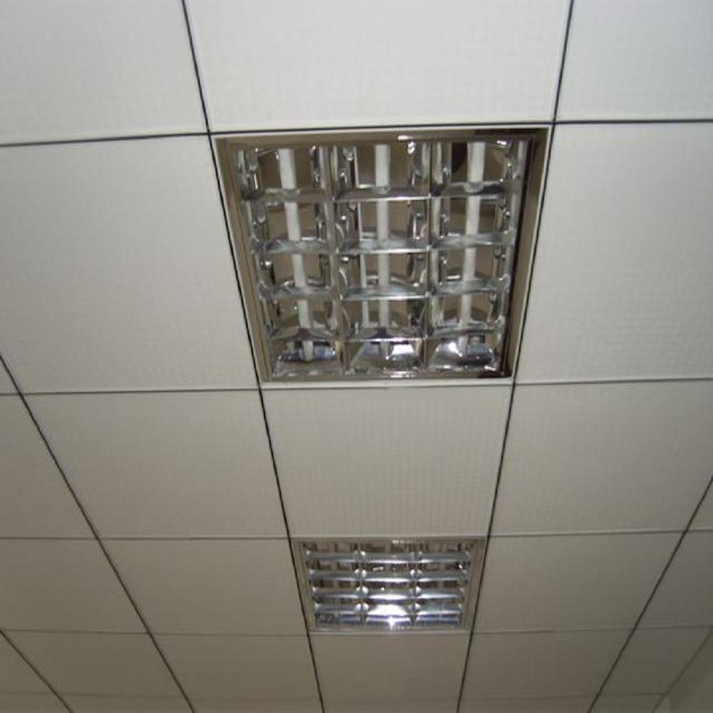 China suspende pvc laminated gypsum ceiling tiles photos suspende pvc laminated gypsum ceiling tiles dailygadgetfo Gallery