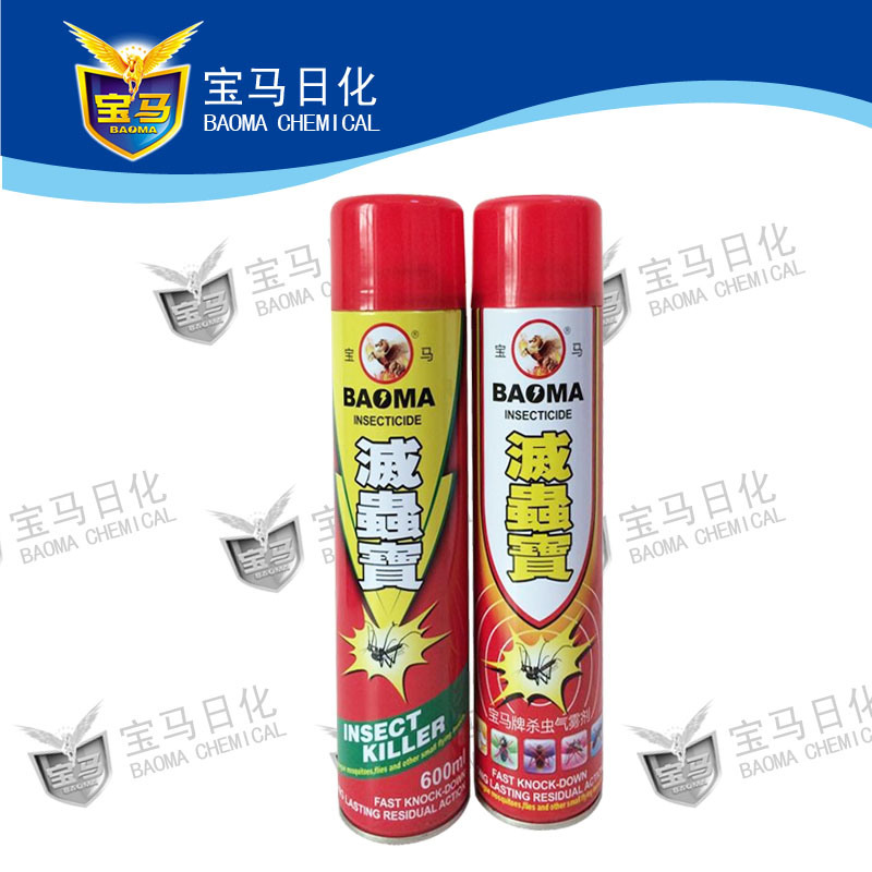 Baoma High Quality Insecticide