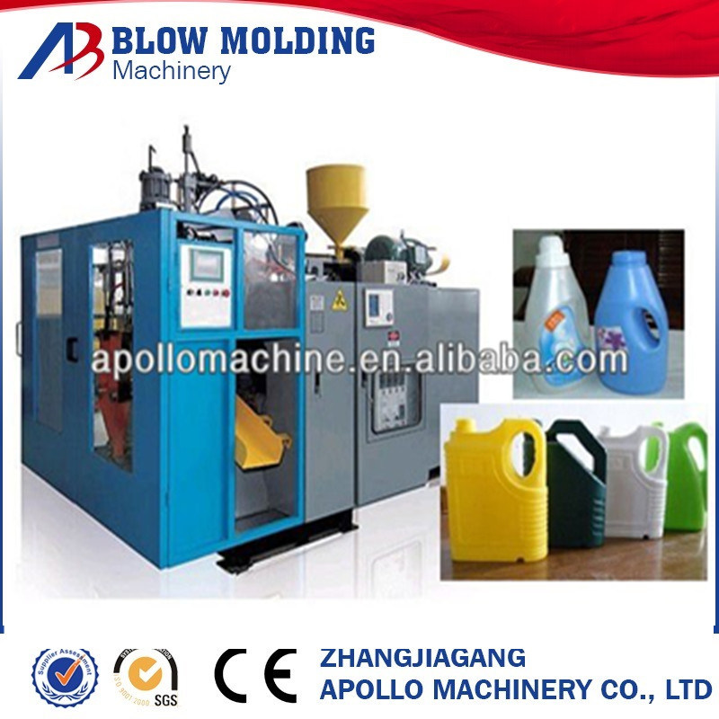 1 Litre Plastic Bottle Making Machine (ABLB55) pictures & photos