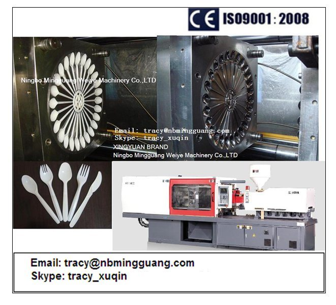 Plastic Spoon Injection Molding Machine with Good Price and Energy Saving