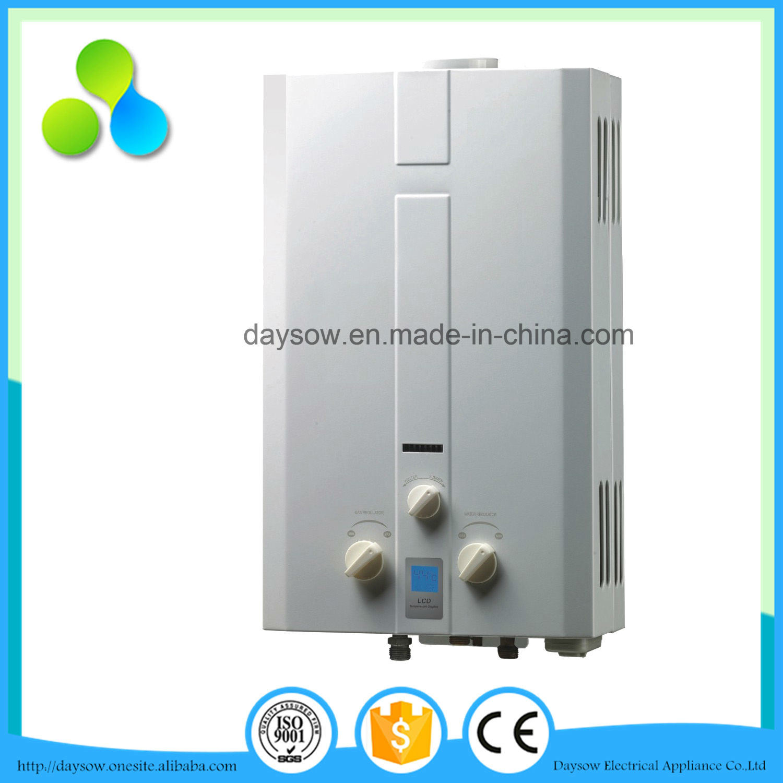 China Paloma Tankless Gas Water Heater