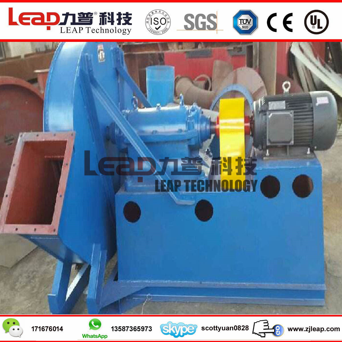 China Carbon Steel Large Airflow Centrifugal Fan for Industrial ...