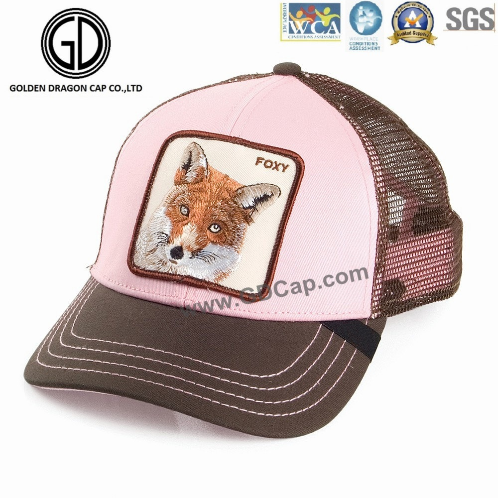 98a877cf China 2016 Fashion Trendy Animals Pattern Embroidery Badge Trucker ...