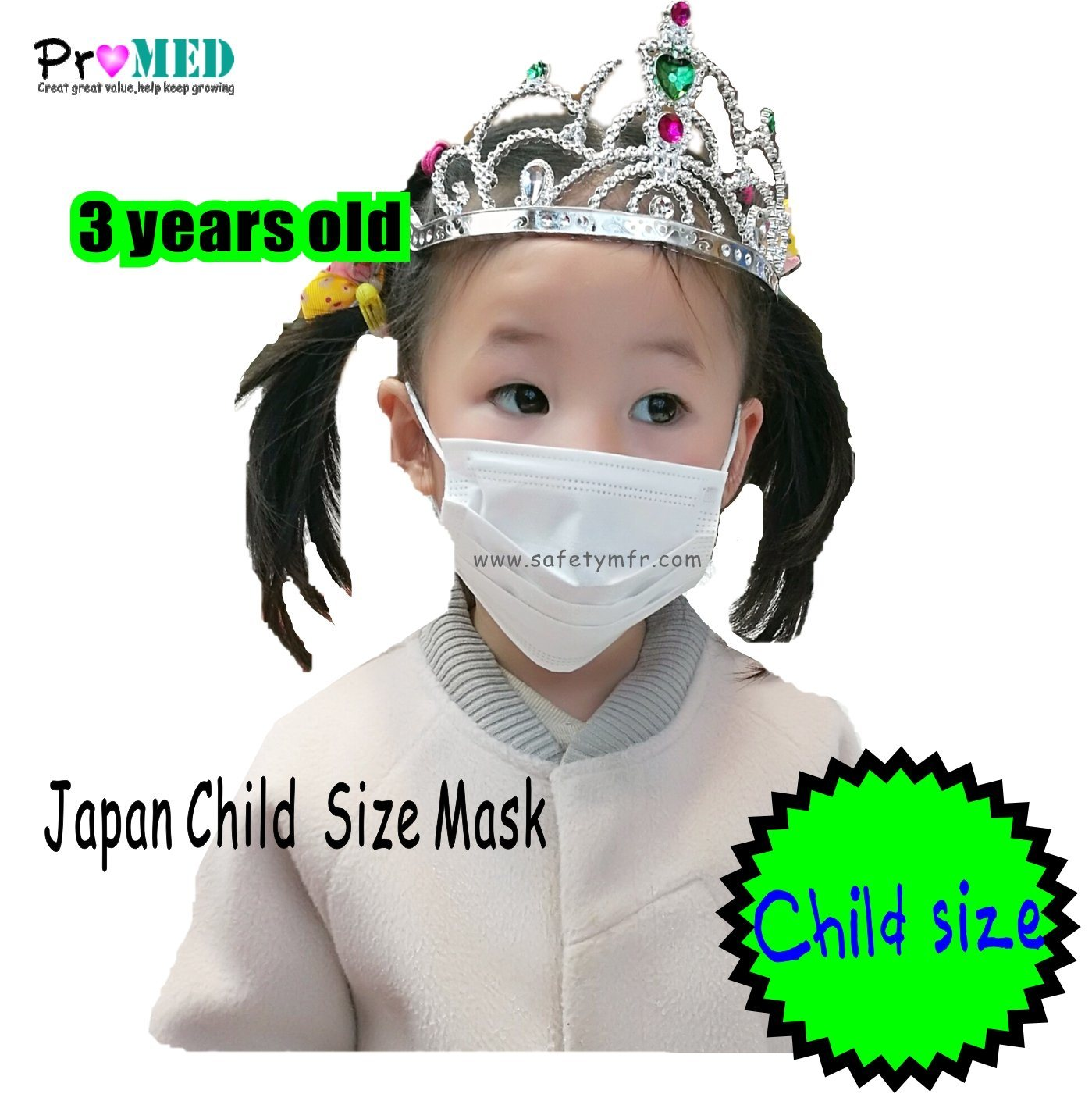 children mask disposible