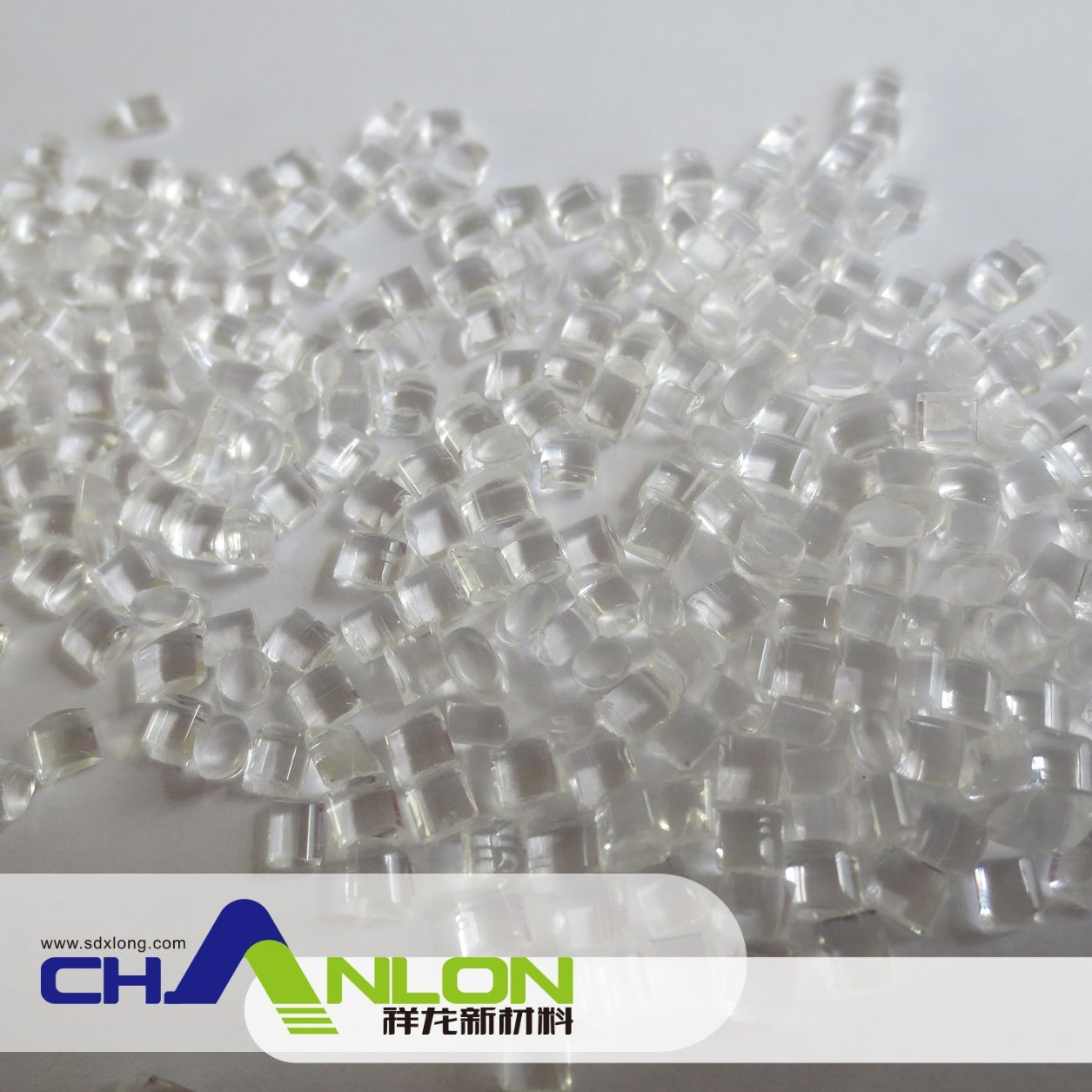 Best Amorphous Nylon, High Quality Nylon12, Amorphous Transparent Polymide pictures & photos