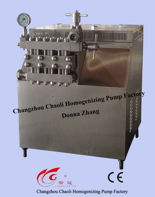 4000L Ice Cream Homogenizer (GJB4000-25) pictures & photos