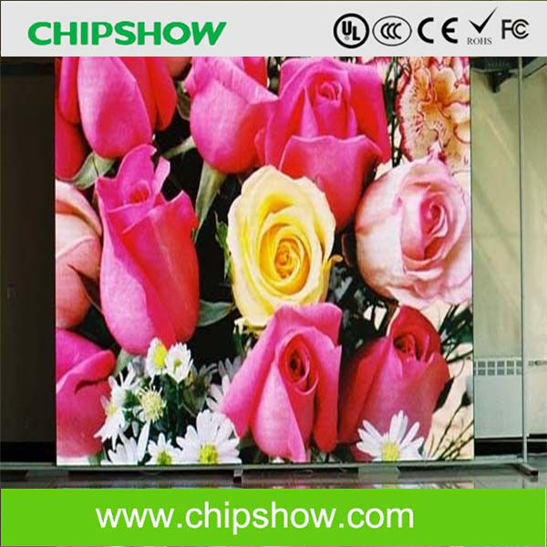 Chipshow P5 Indoor Full Color LED Display pictures & photos