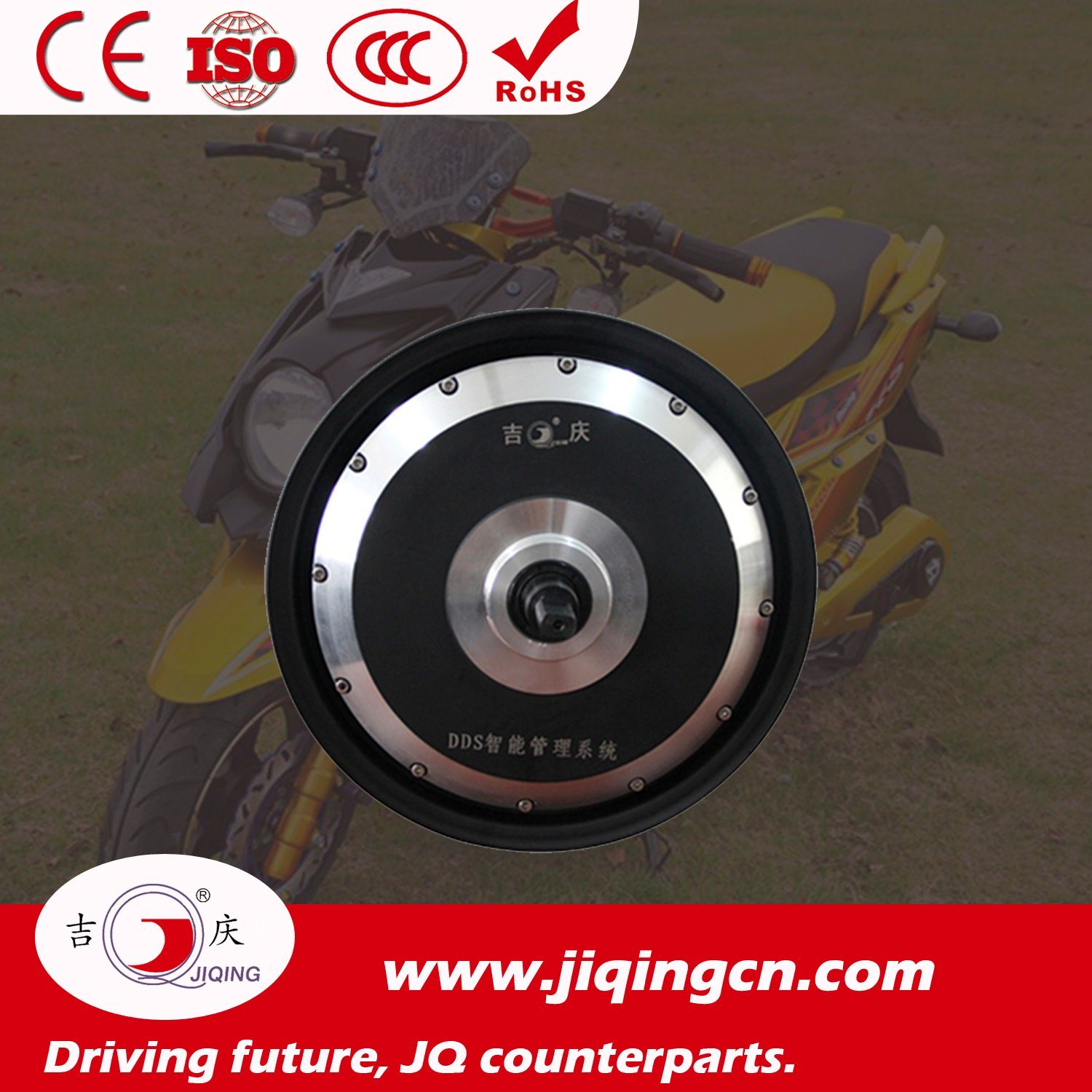 72V 1500 W Hub Motor with RoHS pictures & photos
