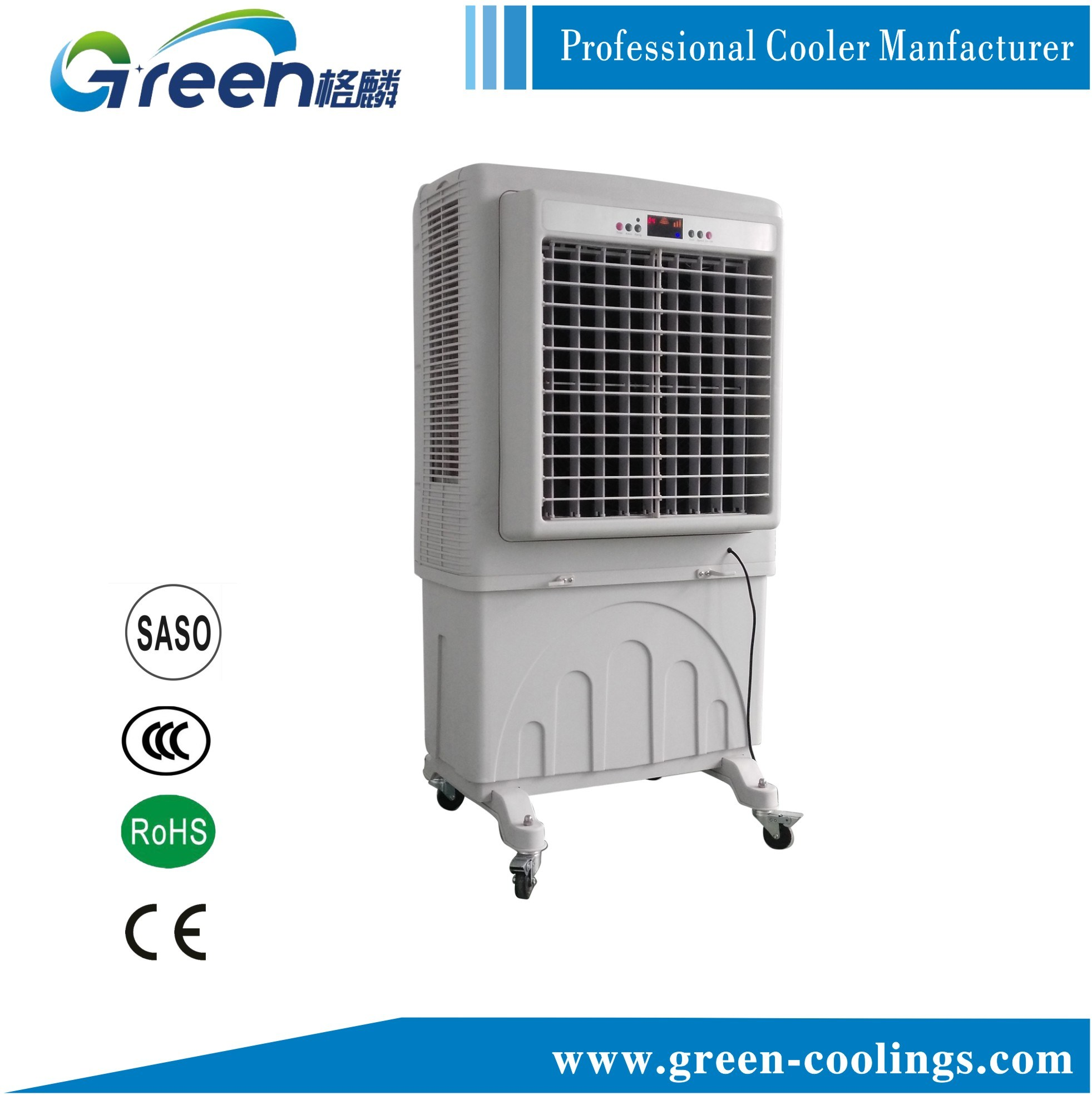 Portable Air Cooler Gl08-ZY13A