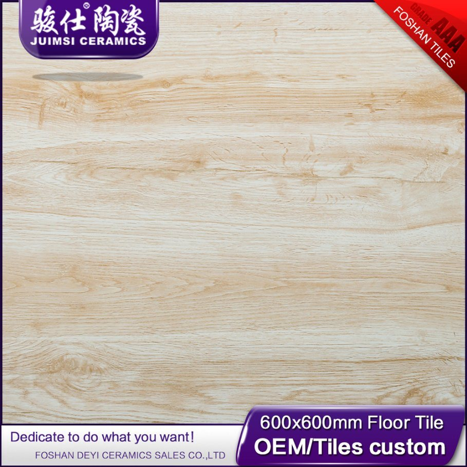 China Foshan Achim Tivoli Tile Self Adhesive Vinyl Floor Tiles