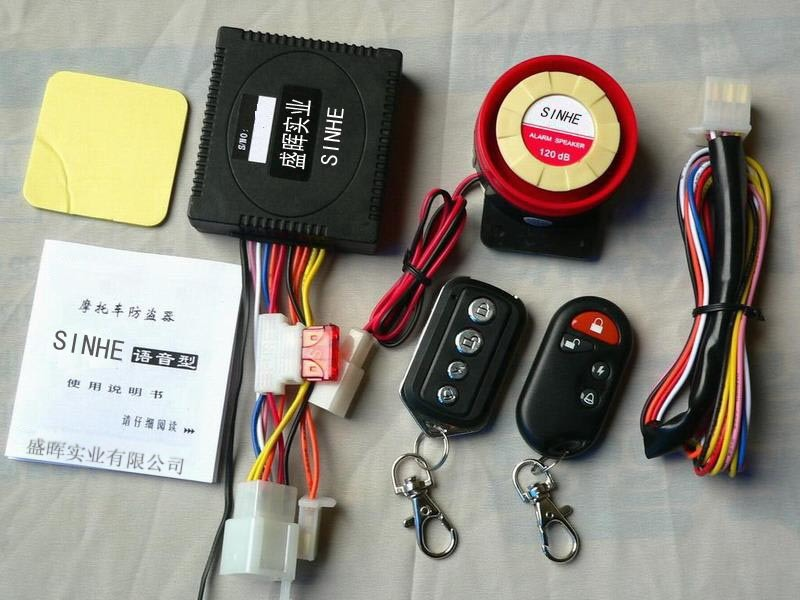 China Motorcycle Alarm System Voice Alarm  Sh-m-6