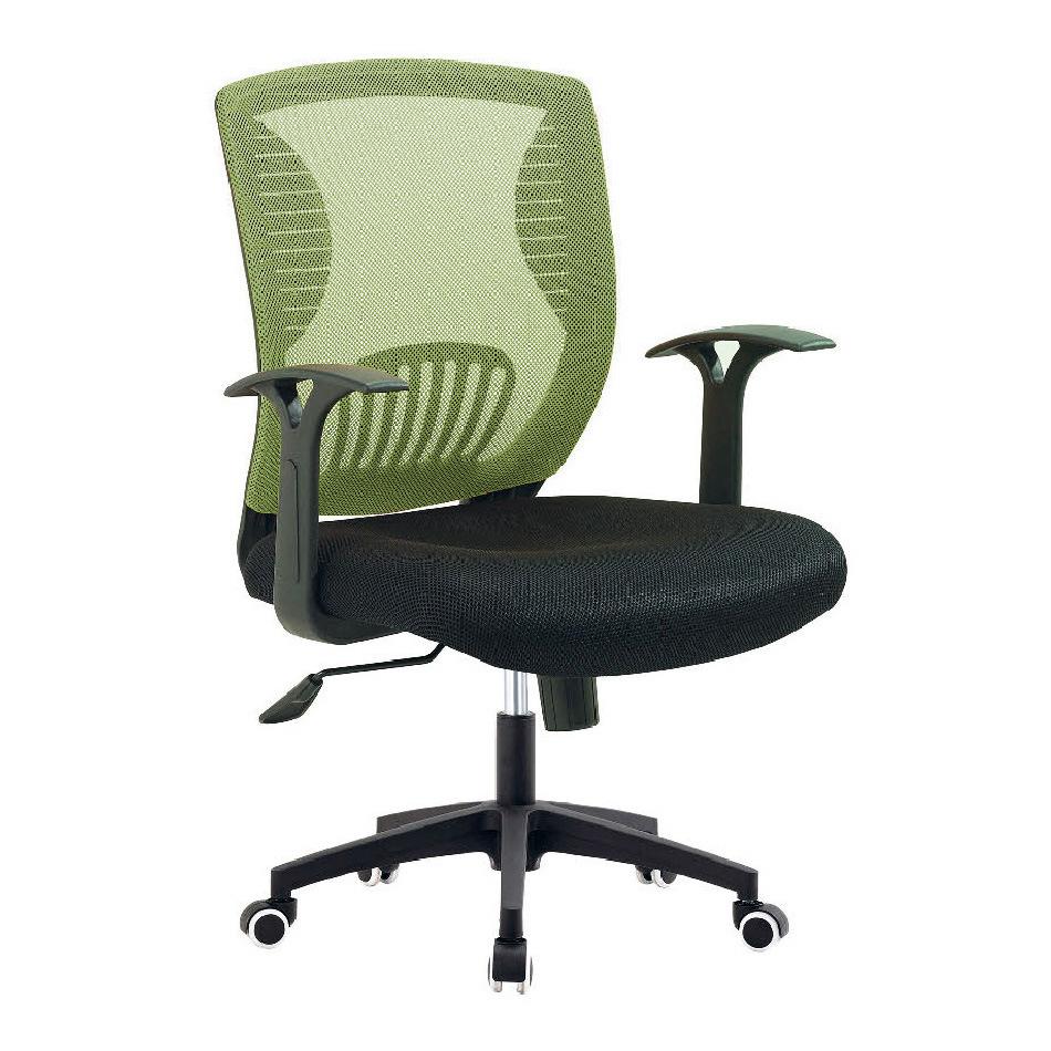 High Quality Office Chair Ergonomic