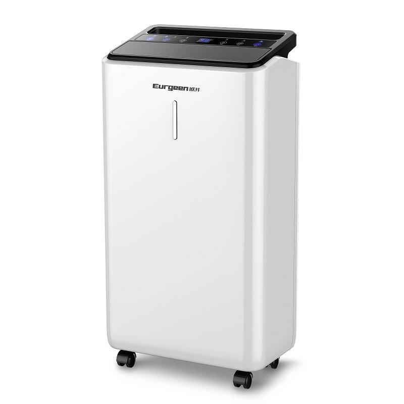 Hot Item Ol10 019e Whole Home Dehumidifier 10 Liters Per Day
