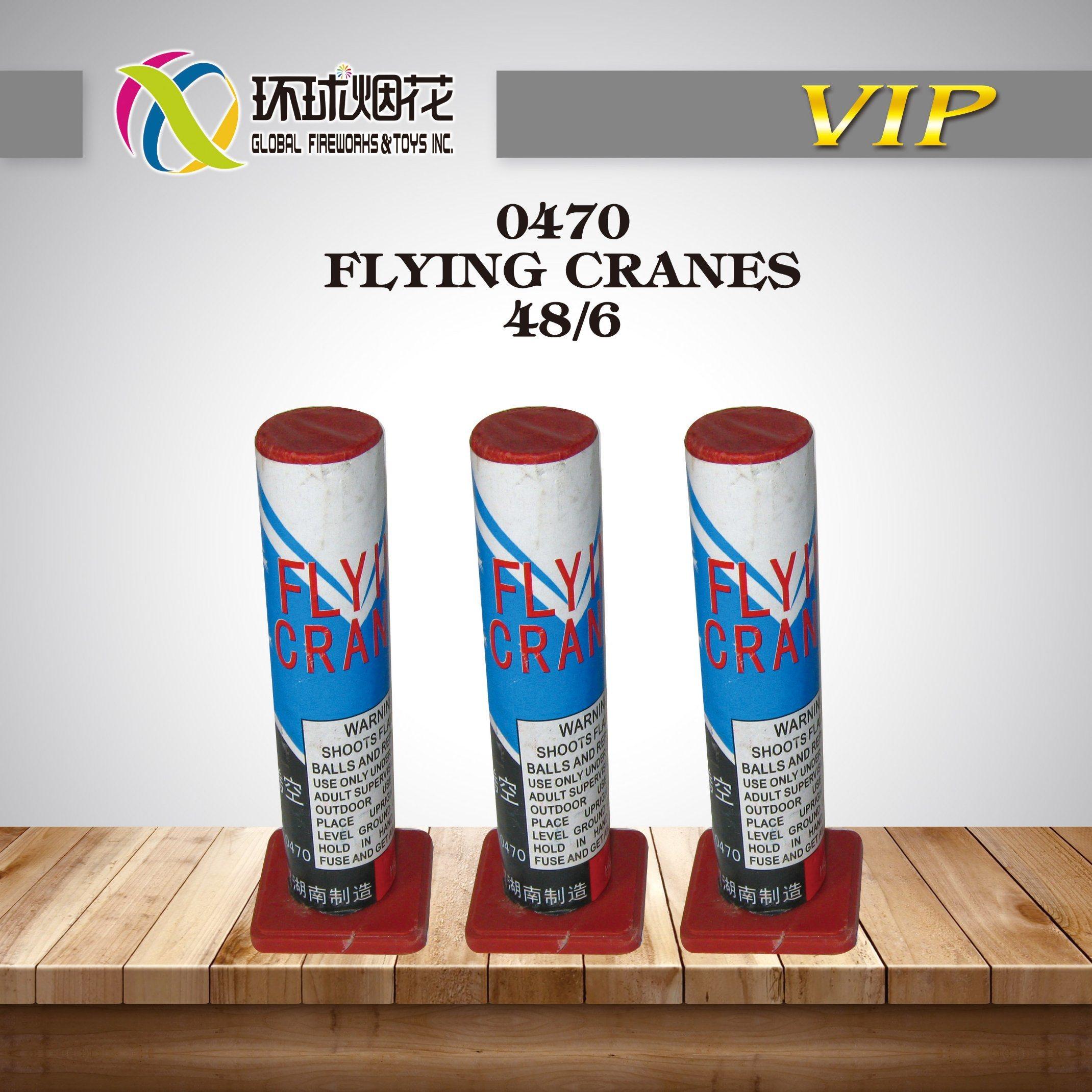 China 0470 Flying Cranes Outdoor Christmas Fountain 1 4G Fuegos