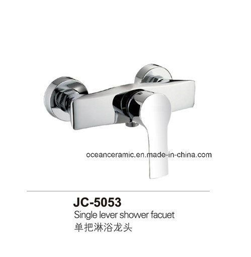 5049 Dubai Series Bathroom Faucets, Kitchen Mixer, Sanitary Ware pictures & photos