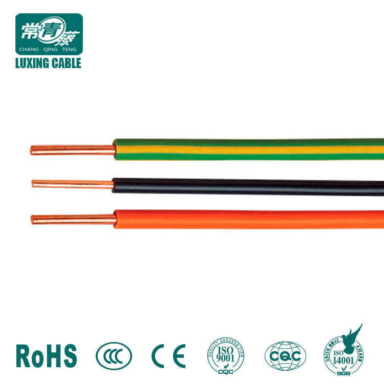 China Electrical House Wiring Flexible Single Solid Stranded Copper ...