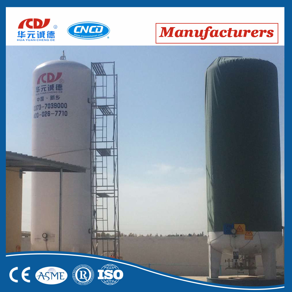 China Industrial Gas Pressure Vessel Tank Cryogenic Liquid Storage ...
