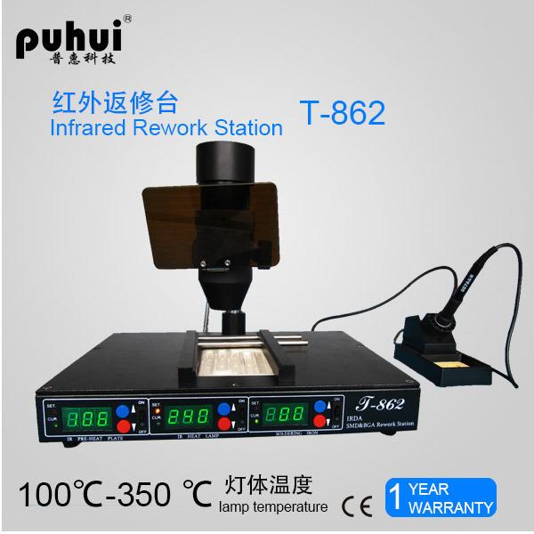 T862+ BGA SMD SMT Rework Station Infrared Welding Soldering Preheating Station