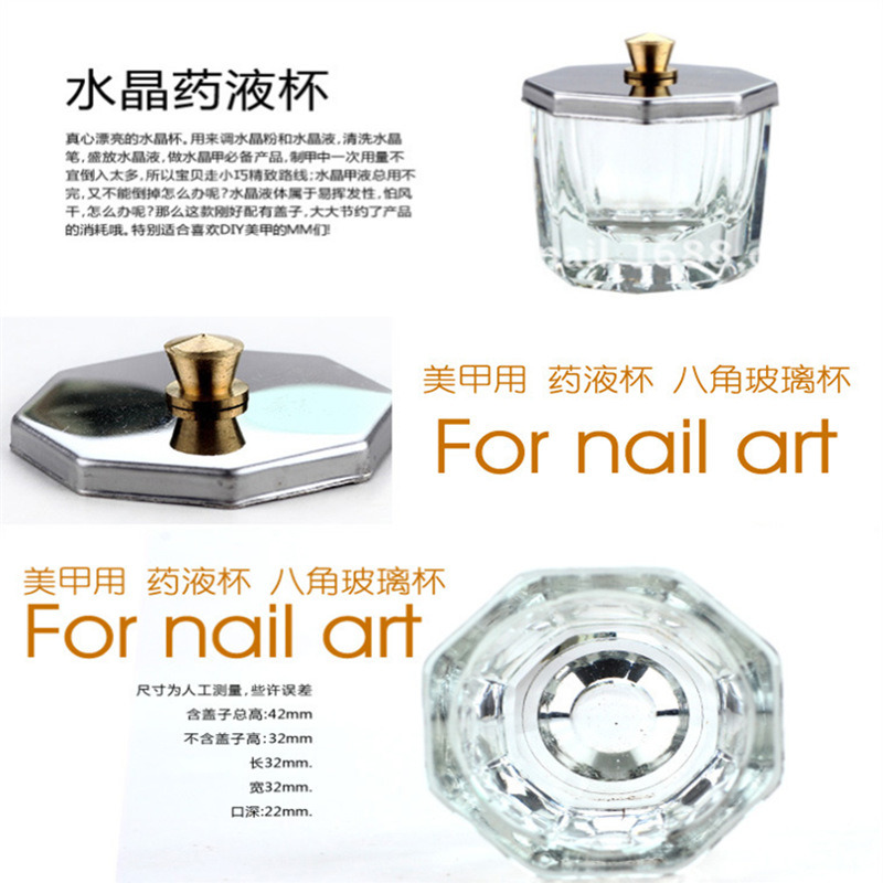 Glass Dish Bowl with Cap Liquid Powder Nail Art Tools pictures & photos