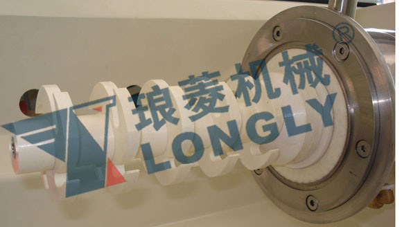 LSM -1.4L Disk Type Horizontal Lab Bead Mill pictures & photos