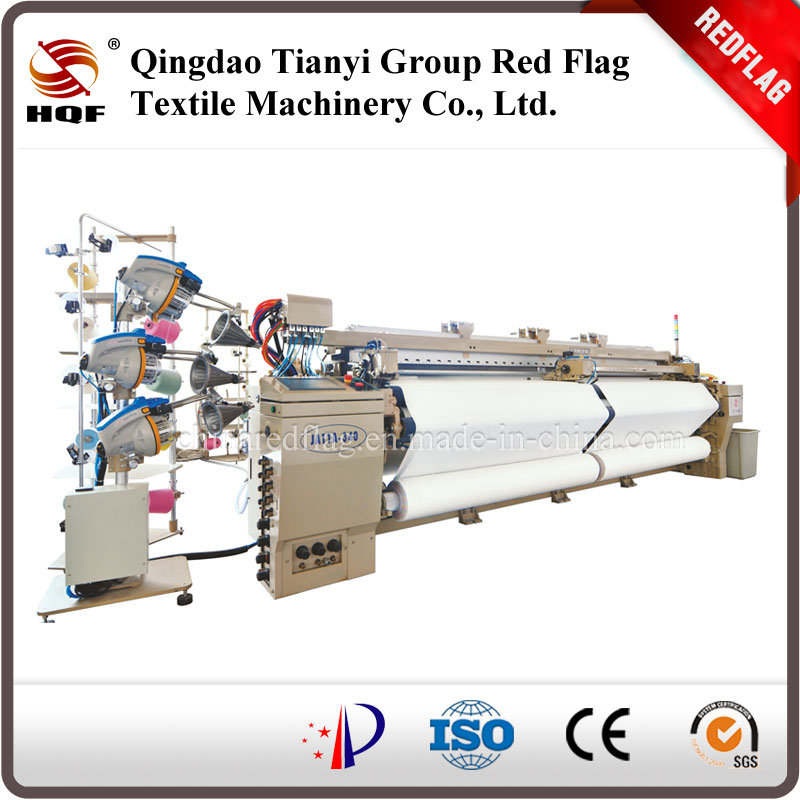 High Speed High Efficiency Width Air Jet Loom