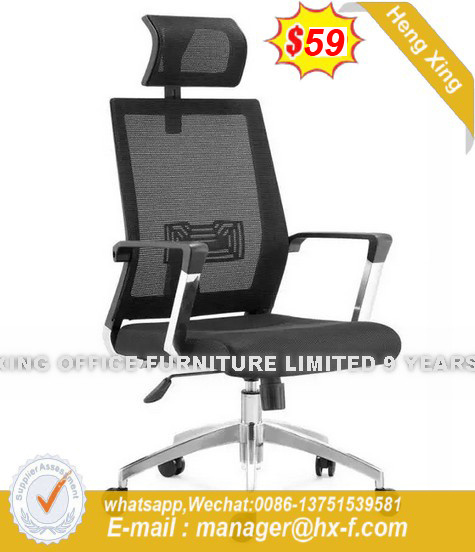 China School Office Furniture Teacher Fabric Executive Chair Hx Ncd464a