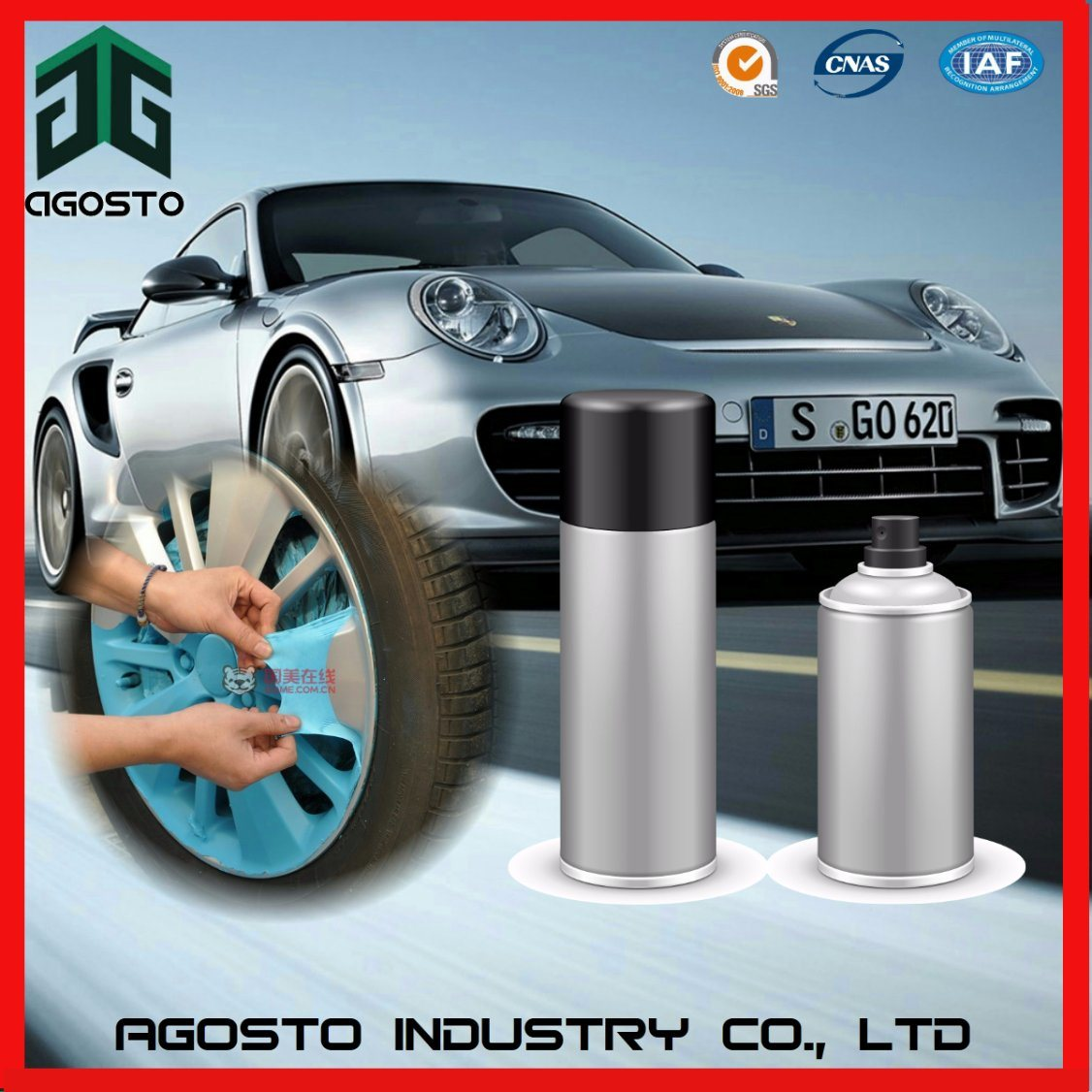 China Anti-Corrosion Plasti DIP Spray Coating for Auuto