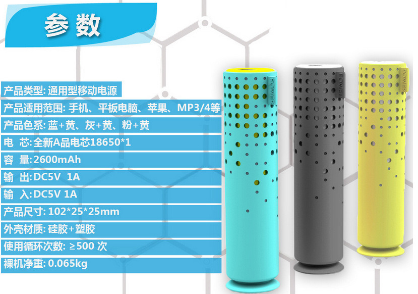 New power bank model 2600MAH with usb cord