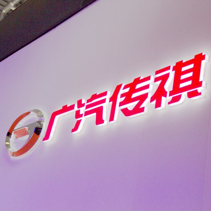 China Acrylic Sign Used Outdoor Lighted Signs LED Backlit