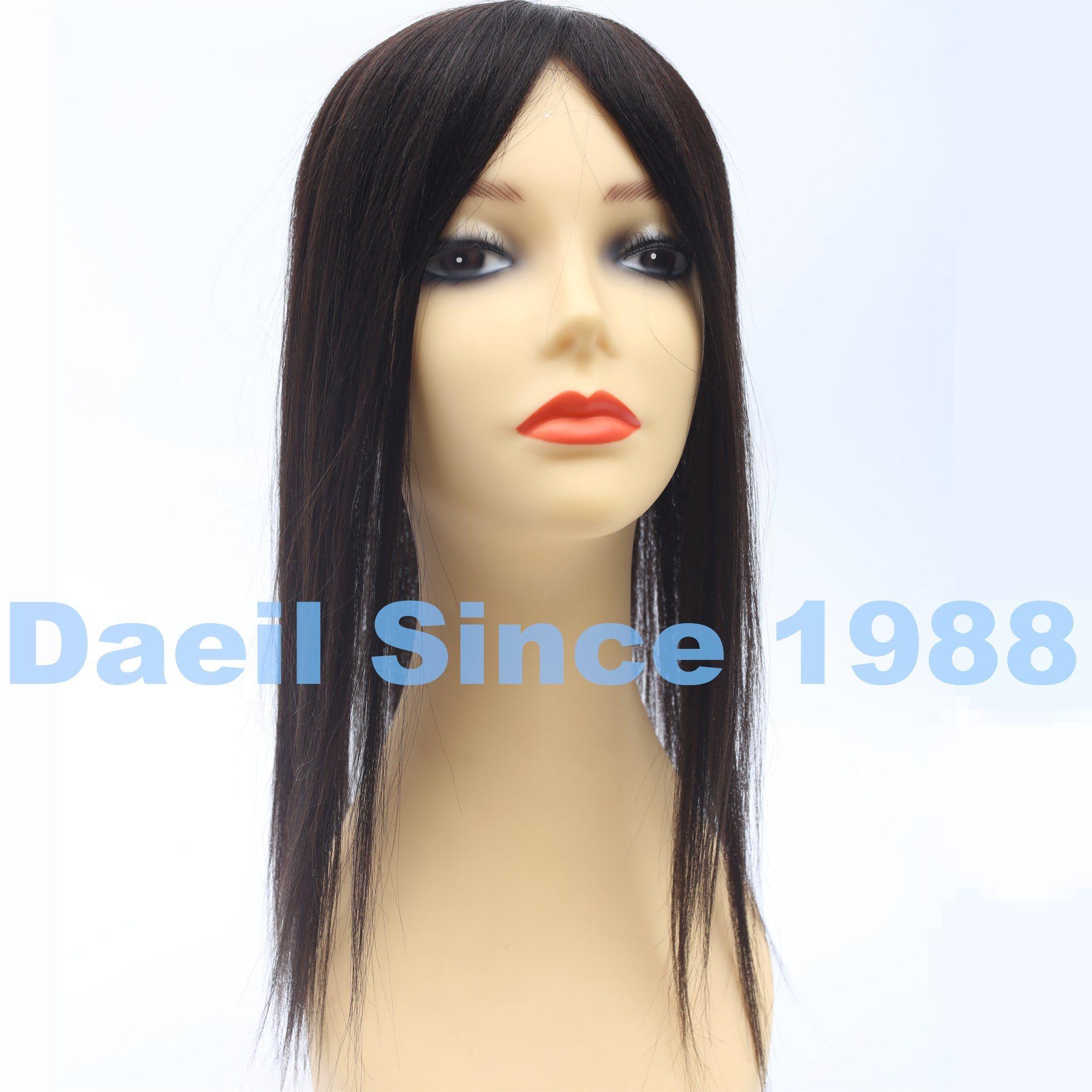 Chinese straight hair