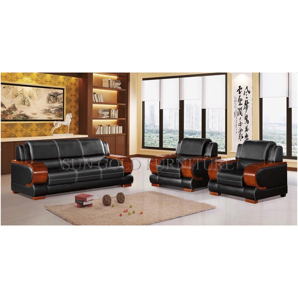 Office Chesterfield Sofa Set Pu Leather
