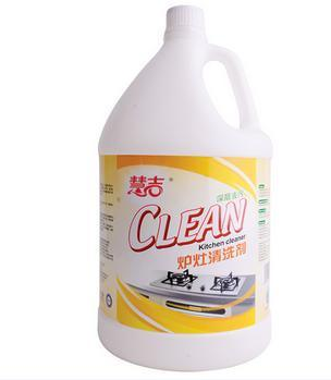[Hot Item] New Formula Economical Kitchen Liquid Grease Cleaner (one gallon)