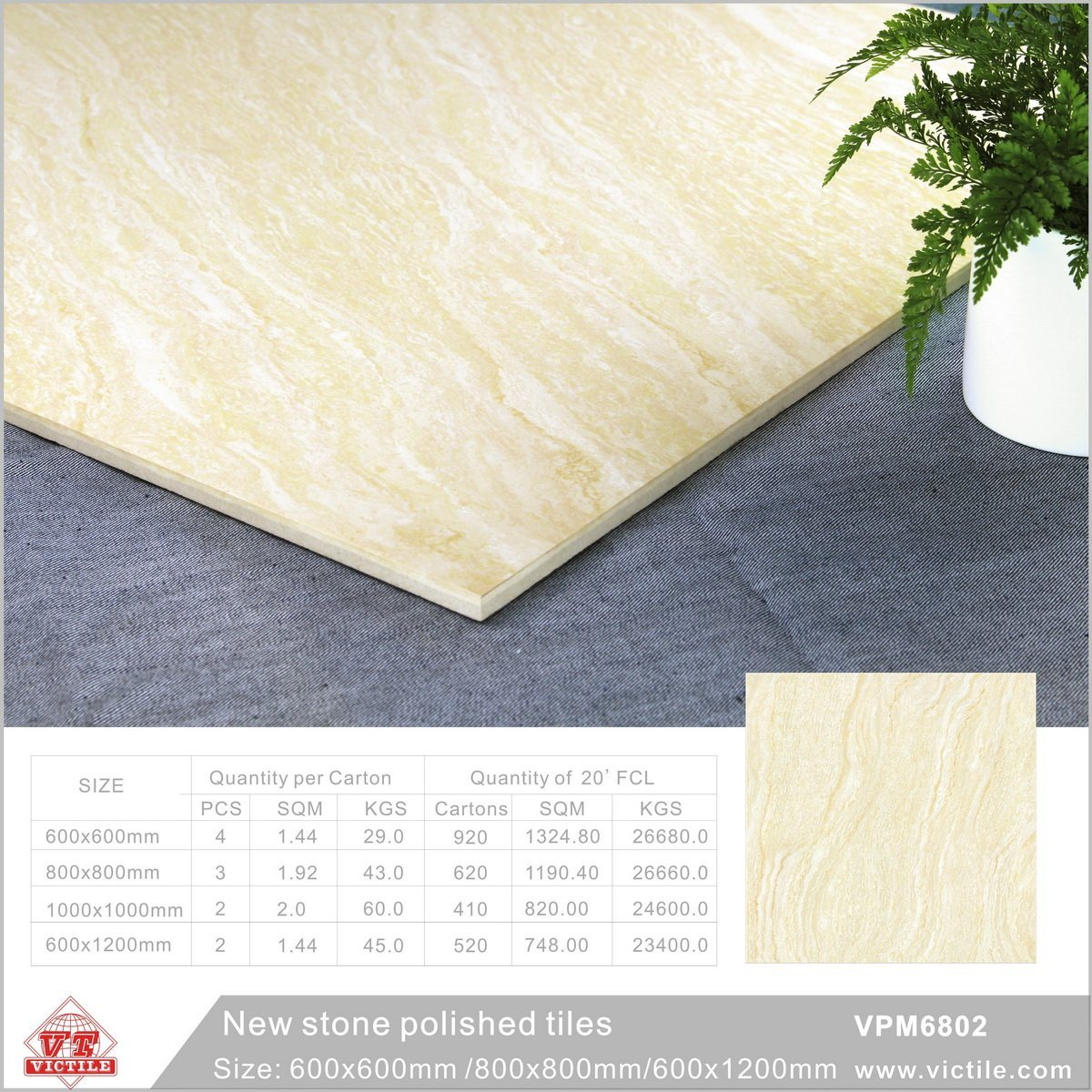 China building material porcelain polished ceramic light yellow building material porcelain polished ceramic light yellow new stone amazon floor tile vpm6802 600x600mm dailygadgetfo Choice Image