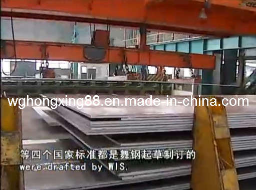 Carbon Steel High Quality Plate (SS400) Steel Plate pictures & photos