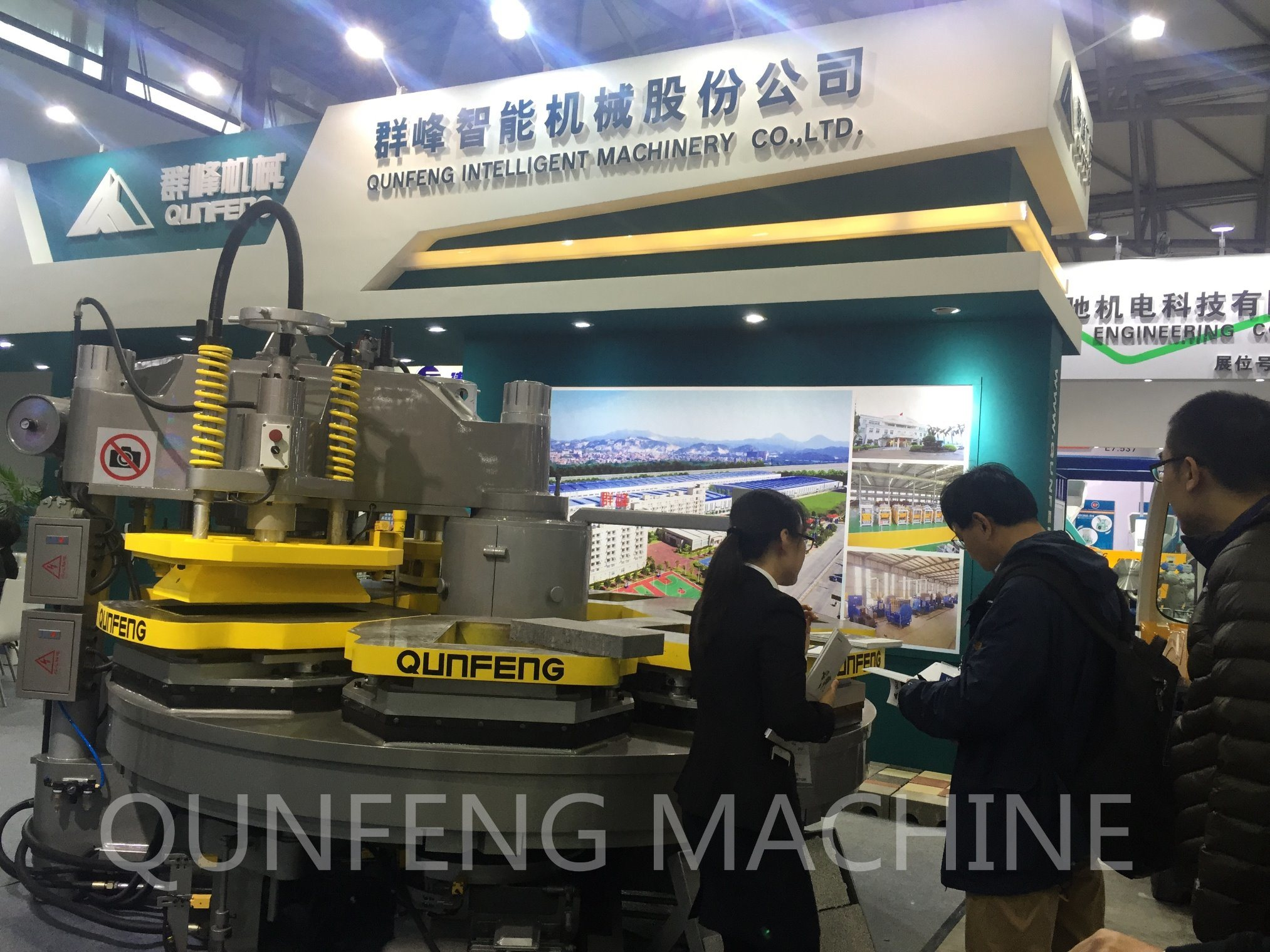 Terrazzo Tile Machine with Italy High Technology/Brick Machine