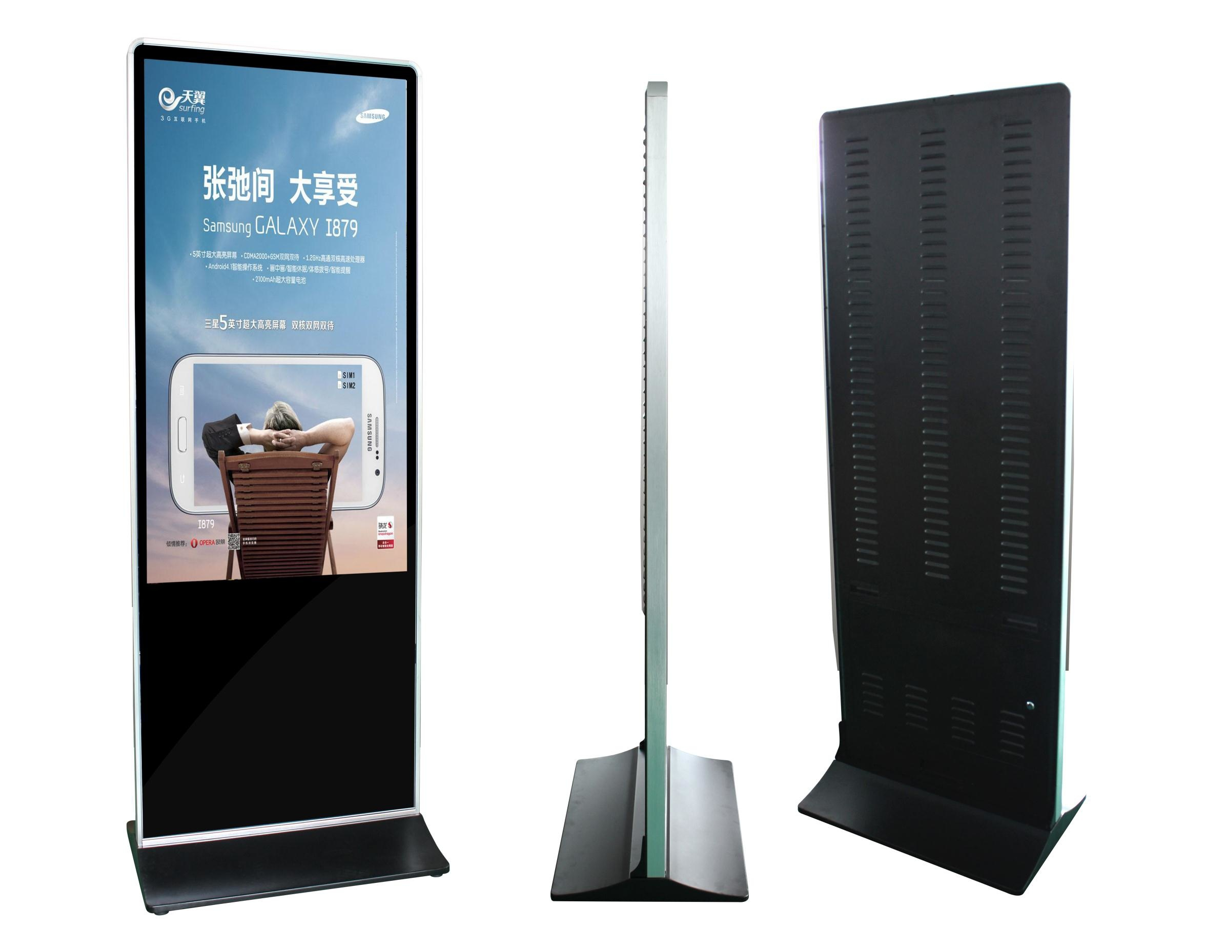 46 Inch Floor Stand LCD Advertising Display with IR Touch and Android System