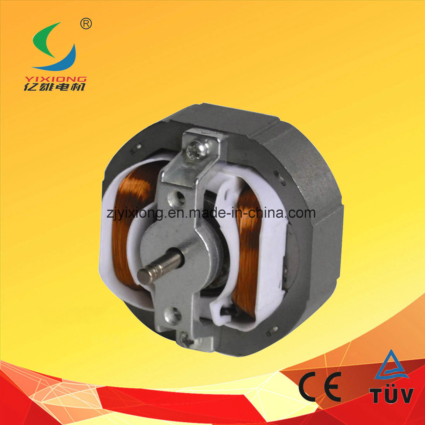 China Single Phase Ac Motor 240v With Copper Wire Wiring 230v 50hz