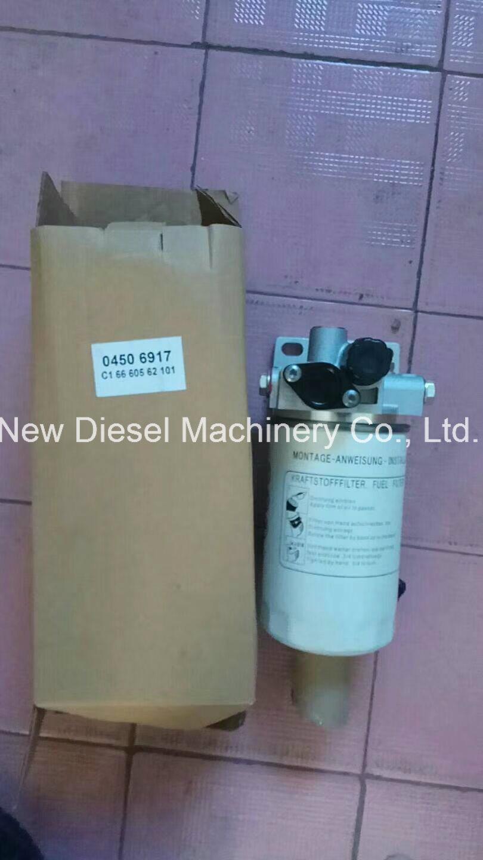 Deutz Fuel Filter with Pump C16660562101 04506917