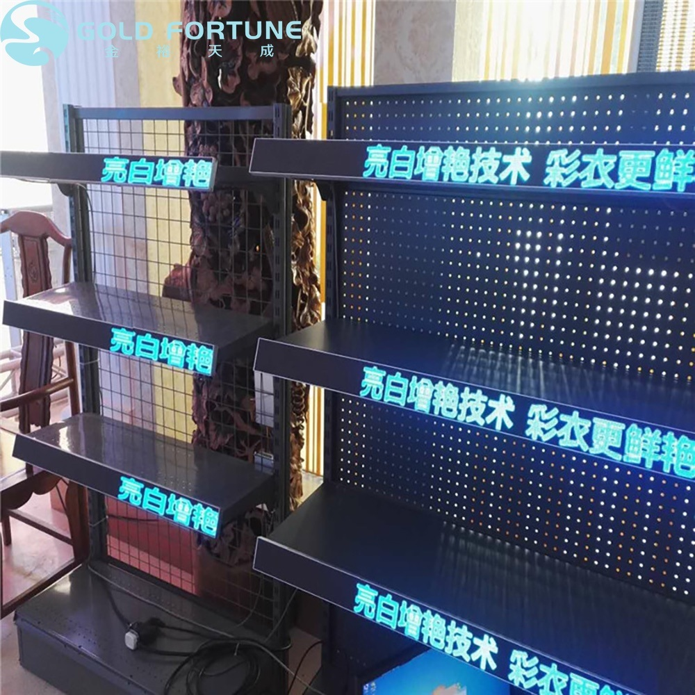 Electronic Components & Supplies Hd Led Shelf Display P1.25 Cob Indoor Led Shelf Screen Signage Led Video Screen For Store Led Displays