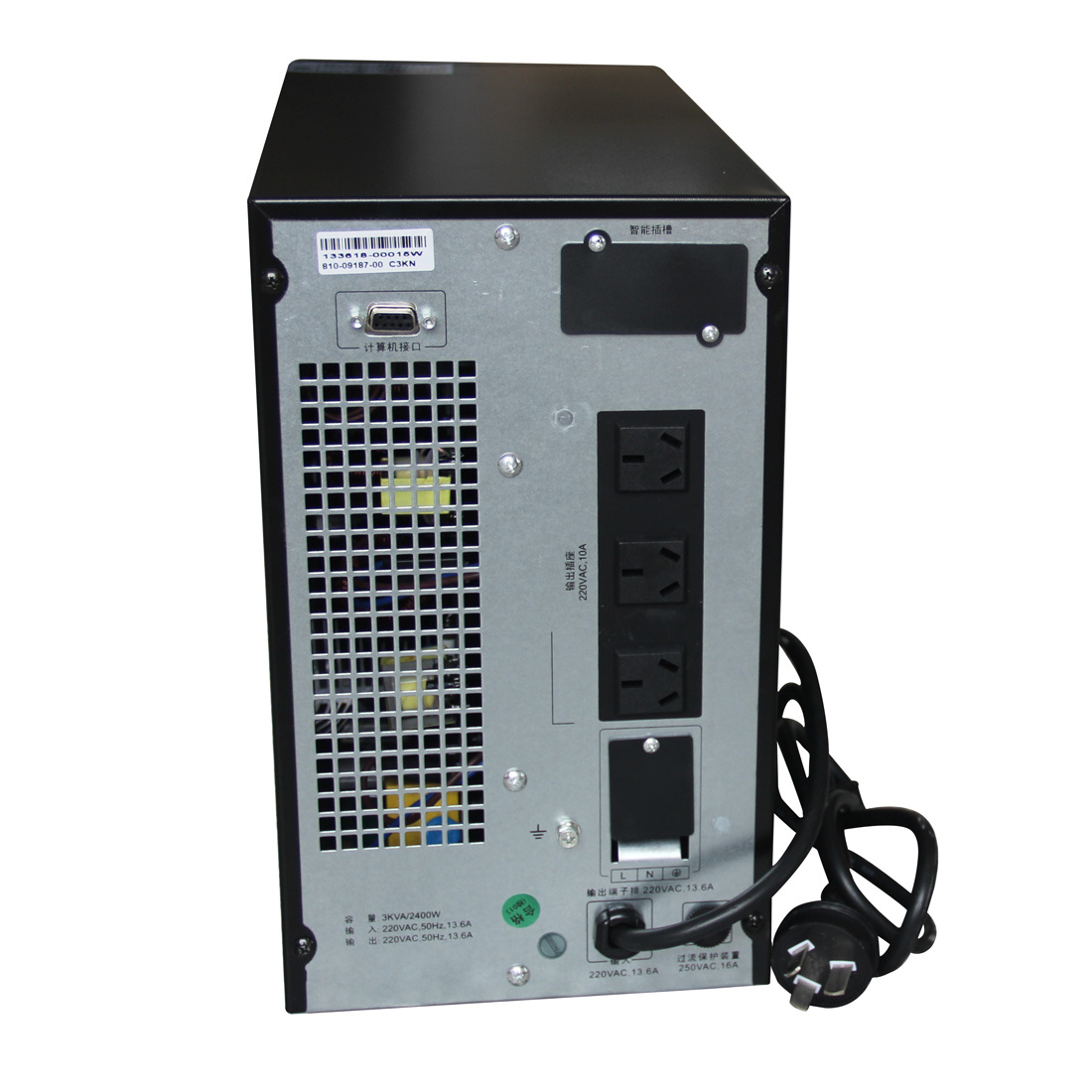 High Efficiency High Frequency Online UPS 1-20kVA