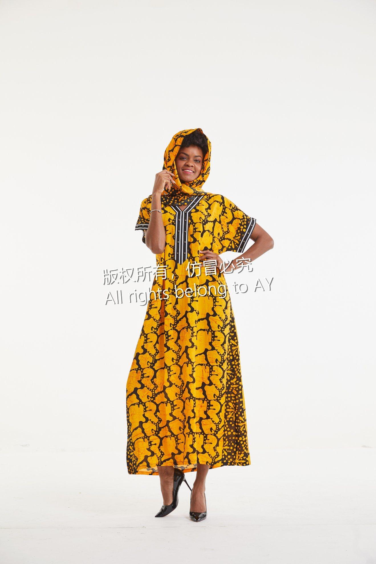 Kitenge Fashion Dresses 2017 Kdsm