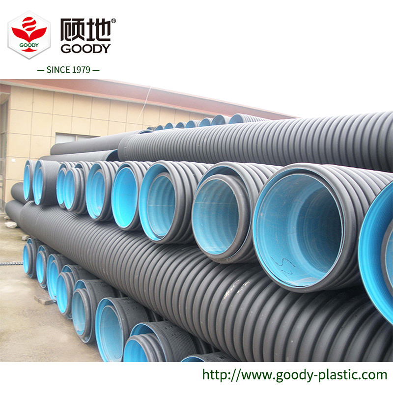 China HDPE Double Wall Plastic Culvert Corrugated Sewer Pipe ...