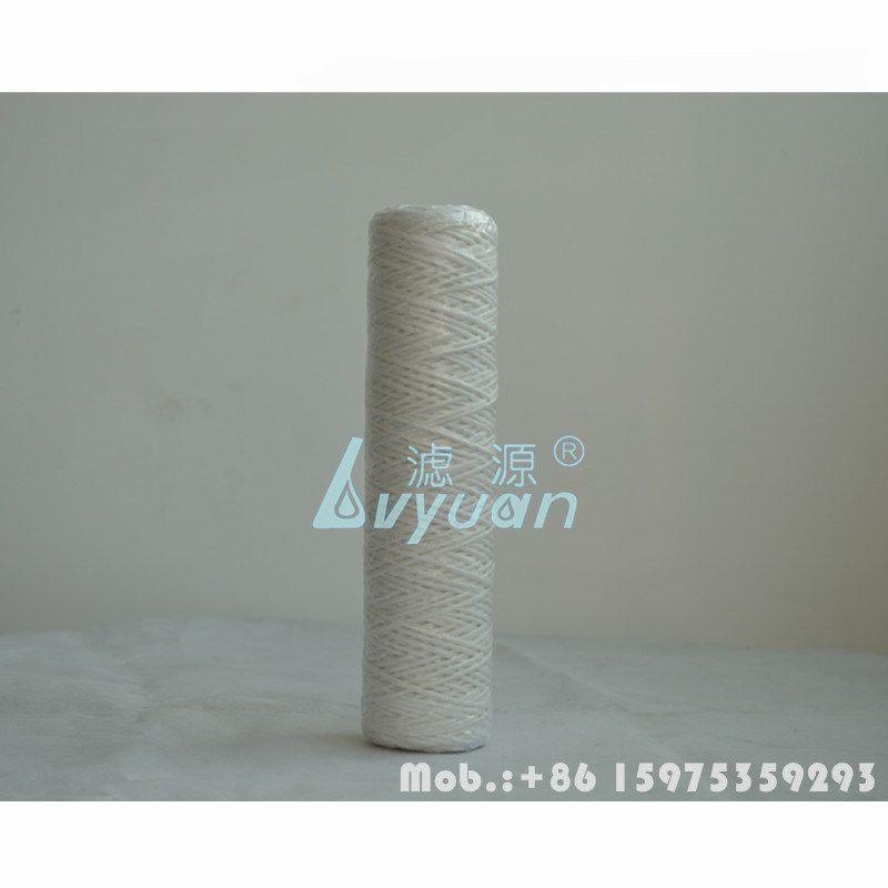 china 20 inch factory price sting wound pp yarn water filter