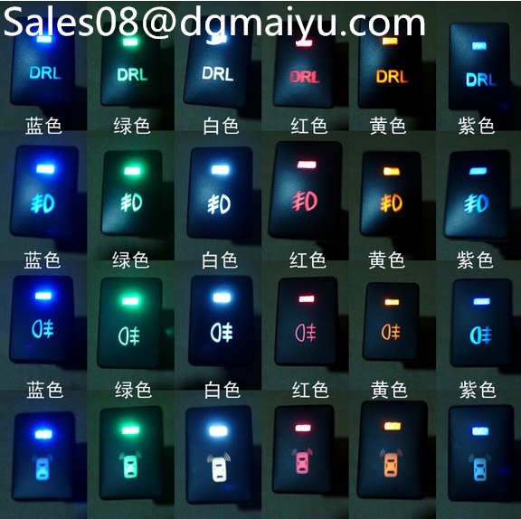Car Fog Light DRL Switch Button Toyota Switch