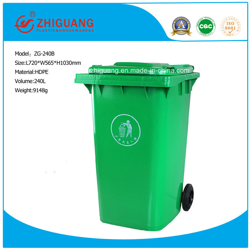 Outdoor Plastic Dustbin/Waste Bin