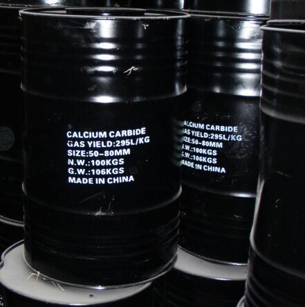 ISO Approved 50-80mm Calcium Carbide