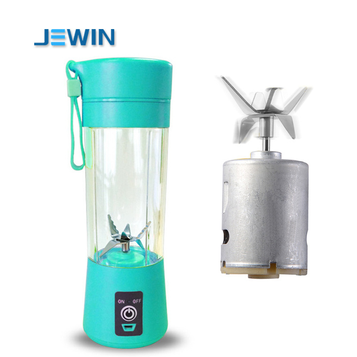 China Usb Travel Juicer Rechargeable China Usb Juicer And Portable Juicer Price